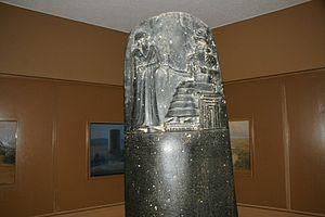 Code of Hammurabi - Hammurabi stele at American Museum of Natural History, New York, 2012