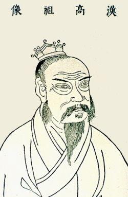 Chân dung của Hán Cao Tổ.