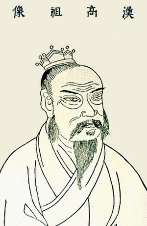 Emperor Gaozu of Han - A portrait of Emperor Gaozu