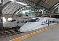 Hankou Station (27922475836).jpg