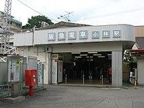 Hankyu Obayashi3 DSCN3455 20120922.JPG
