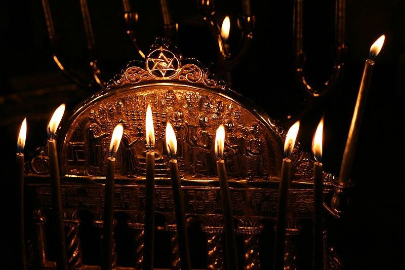 File:Hanukkah menorah.jpg