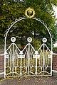 Haus Olbrich gate - Mathildenhöhe - Darmstadt, Germany - DSC05976.jpg