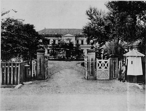 Headquaters of the Eighth Division of Japan about 1915