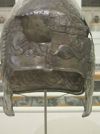 "Helmet of Iron Gates -  The helmet named ""Iron Gate"""