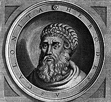 Herod the Great - Wikipedia, the free encyclopedia