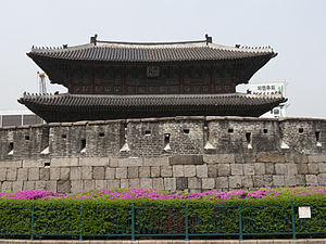 Heunginjimun - Image: Heunginjimun 1