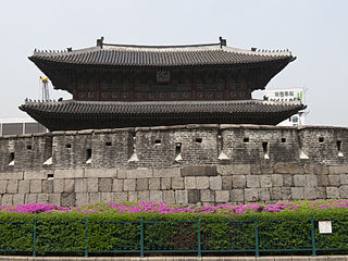 one of The Four Great Gates (cardinal) as one of The Eight Gates of Seoul as part of the Fortress Wall of Seoul, South Korea