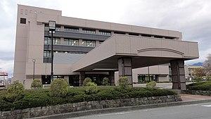 Higashine, Yamagata - Higashine City Hall