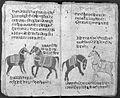 Hindi Manuscript 191, fols. 41 verso 42 rect Wellcome L0024234.jpg