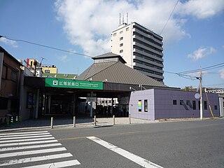 Hiroden-miyajima-guchi Station railway station in Hatsukaichi, Hiroshima prefecture, Japan