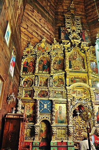 Holy Trinity Church, Zhovkva - Image: Holy Trinity Church Zhovkva Iconostasis