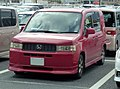 Honda MOBILIO Spike W (LA-GK1) front.jpg