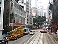 Hong Kong (2017) - 1,125.jpg