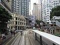 Hong Kong (2017) - 766.jpg
