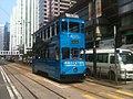 Hong Kong Tramways 87(S15) Shau Kei Wan to Kennedy Town 01-08-2014.jpg