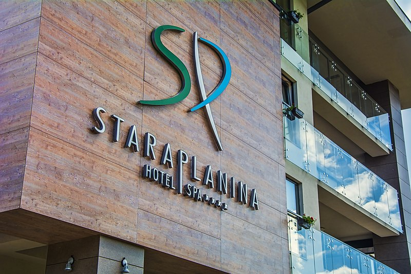 File:Hotel Stara planina2.jpg