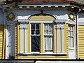 Houses on Water Street Elmira NY 20e.jpg