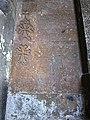 Hovhannavank (cross in wall) (19).jpg