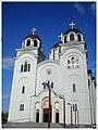Hram Vaskrsenja Gospodnjeg Valjevo - panoramio (4).jpg