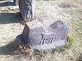 Hrazdan Holy Mother of God church Vanatur (11).jpg