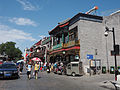 Huguisi Street and the Ron Yard Hotel, Beijing (15292204505).jpg