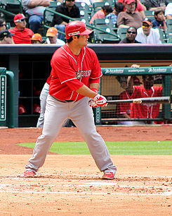 Humberto Sosa Veracruz baseball Houston March 2014.jpg