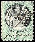 Hungary 1876 document revenue 20ft.jpg