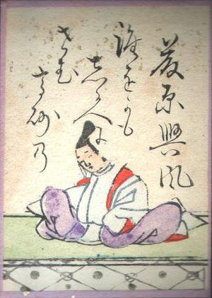 Fujiwara no Okikaze - Fujiwara no Okikaze, from the Ogura Hyakunin Isshu.