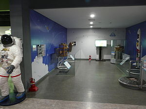 Hyehwa fall 2014 013 (Seoul National Science Museum).JPG