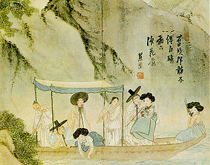 Saenghwang - A gisaeng playing a saenghwang (far right). The painting is from the Hyewon pungsokdo (1805).