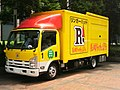 ISUZU ELF 6th Gen, Ringer Hut Kitchen Truck.jpg