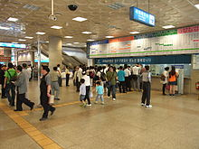 Incheon Bus Terminal.JPG