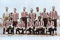 Independiente camiseta alternativa 1927.jpg