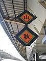 Indicators for the Yamagata and Akita Shinkansen Lines. 2005 (26322352630).jpg