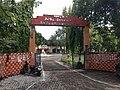 Industrial Training Institute Nagpur.jpg
