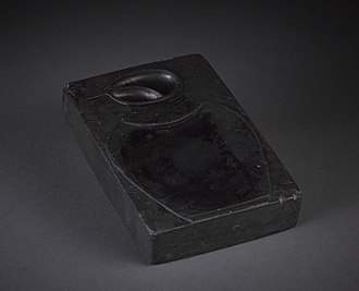 Inkstone - Image: Inkstone with Jar Pattern, c. 1800 1894