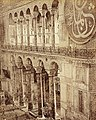 Inside of Hagia Sophia 2 (cropped).jpg
