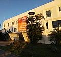 Instituto de Ciência, Tecnologia e Inovação da UFBA na Cidade do Saber em Camaçari.jpg