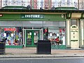 Instore, No.131 The High Street, Ilfracombe. - geograph.org.uk - 1269079.jpg