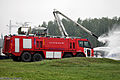 Integrated Safety and Security Exhibition 2013 (500-25).jpg