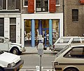 Intermale - amsterdam - 1986.jpg