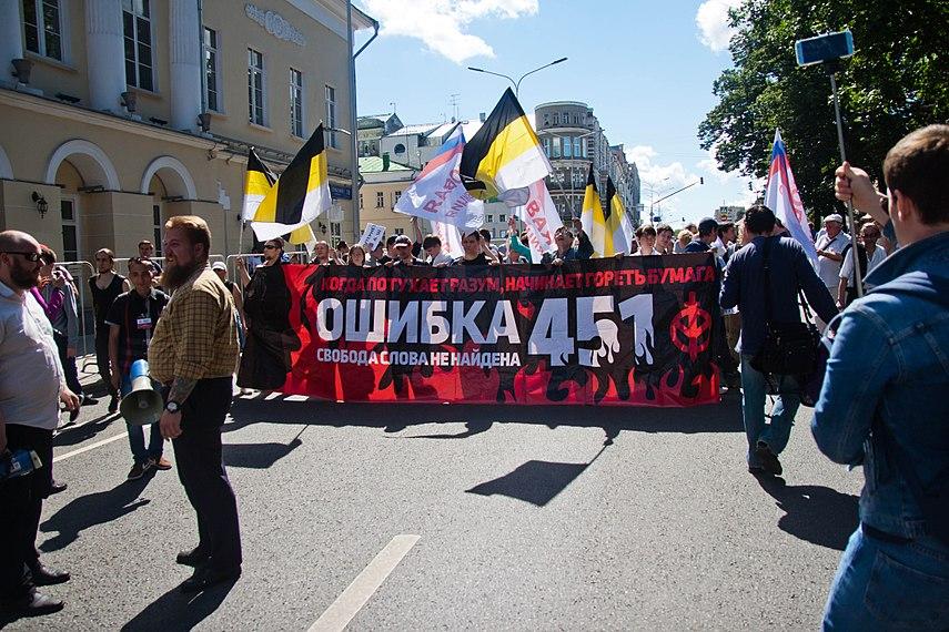 Internet freedom rally in Moscow (2017-07-23) by Dmitry Rozhkov 84.jpg