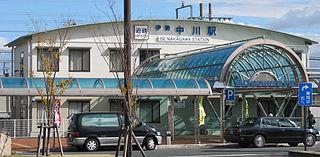 Ise-Nakagawa Station Railway station in Matsusaka, Mie Prefecture, Japan