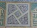 Isfahan 1220199 nevit.jpg