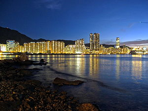 Eastern District (Hong Kong) - Night view of the Eastern District skyline