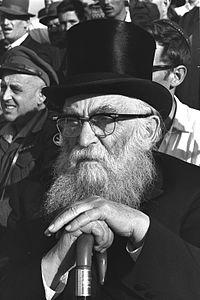 Isser Yehuda Unterman portrait 1964.jpg