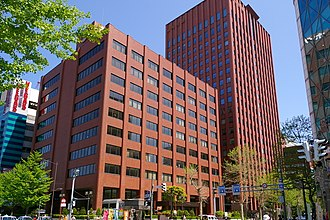 Agricultural cooperative - Headquarters of Hokuren Federation of Agricultural Cooperatives in Sapporo, Japan
