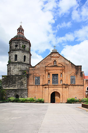 San Agustin Church (Lubao) - Image: JC Lubao 23