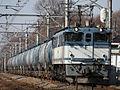 JNR EF65 1061 20081223.jpg